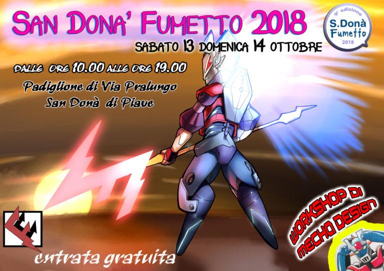 San Donà Fumetto 2018